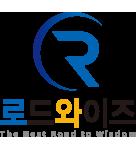 로드와이즈 Logo